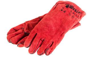 Виды сварочных перчаток