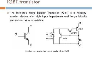 Применение igbt транзисторов в инверторе