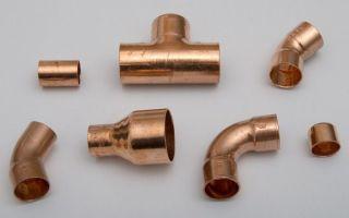 Виды фитингов под пайку для пластиковых и медных труб