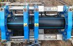 Технология пайки полиэтиленовых труб для водопровода