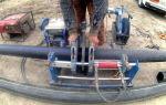 Технология пайки пвх труб