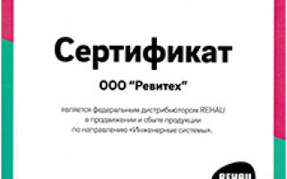 Полиэтиленовые фитинги в оренбурге