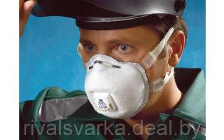 Защита кожи и органов дыхания от ожогов во время сварки