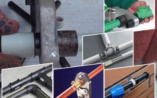Способы, которым соединяют пластиковые трубы без пайки
