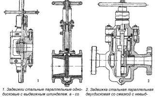 Бугельный узел запорной арматуры
