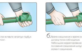 Технология пайки пропиленовых труб время выдержки