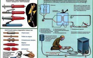 Правила работы с электросваркой для начинающих