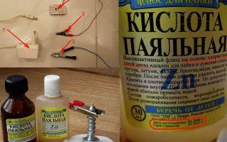 Рецепты паяльной кислоты