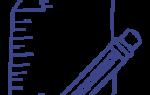 Труба стальная вгп 108