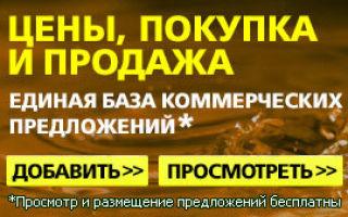 Волгоградский завод запорной арматуры