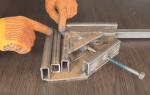 Приспособления, помогающие сварить детали под углом