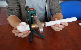 Утюг для сварки полиэтиленовых труб