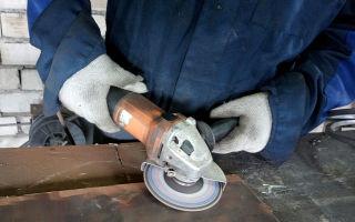 Как подготовить металлические детали к сварке