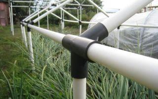 Тройник полипропиленовый трубы под полом