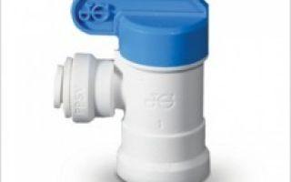 Фитинги для водных фильтров