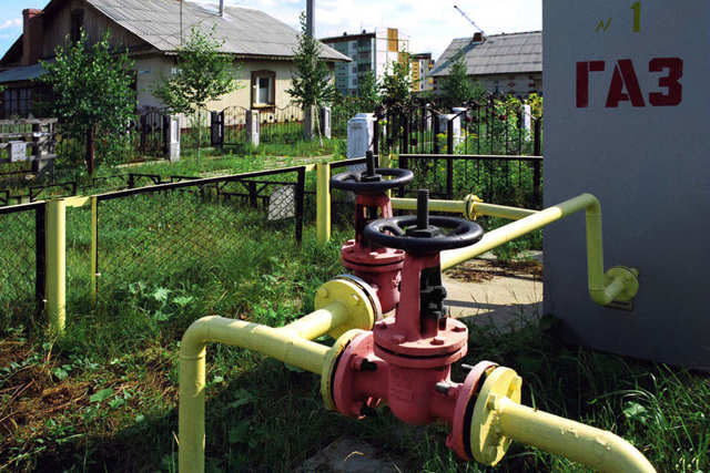 Участок рядом с газовой трубой