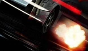 Факел из выхлопной трубы