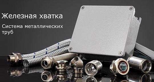 Dkc фитинги для металлорукава
