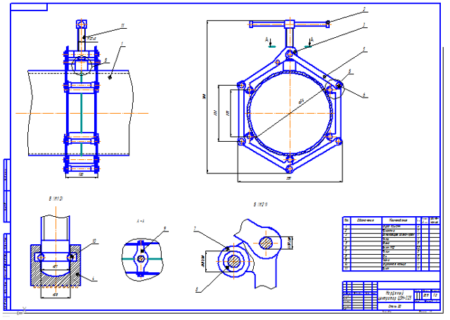 Центратор труб с оборудованием