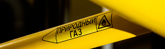Самоклеющиеся маркеры для трубопроводов
