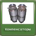 Саратовский завод трубопроводной арматуры