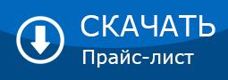 Дзержинский московская запорная арматура