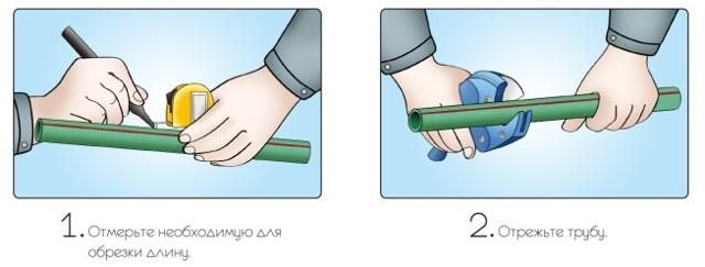 Технология пайки ппр труб