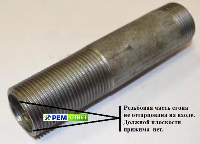 Течь из под гайки металлопластиковой трубы