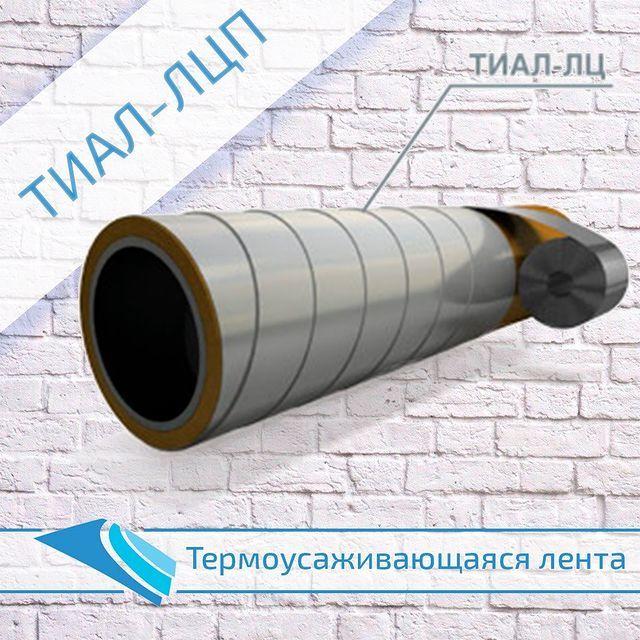Труба стальная в ппу изоляции ст 76х3