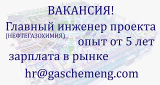 Технология изготовления узлов трубопроводов