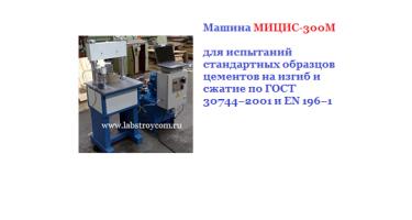 Учебно лабораторное оборудование трубопровод