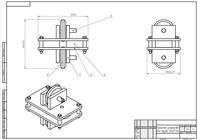 Ручной блок для усиления профильной трубы