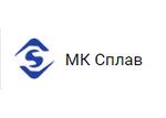 Запорная арматура производство россии