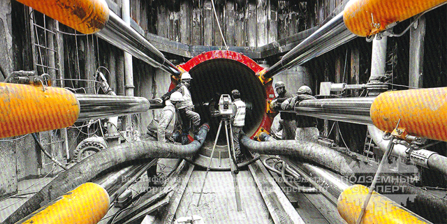 Технология бестраншейной прокладки трубопроводов