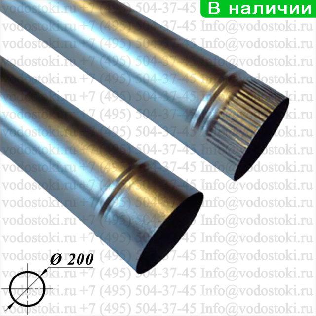 Труба стальная диаметром 200мм стоимость