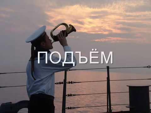 Сигнал подъема труба в трубе
