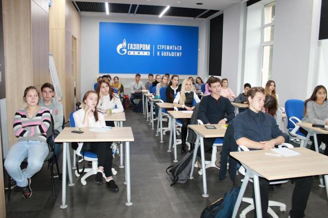Уфимский университет трубопроводного транспорта