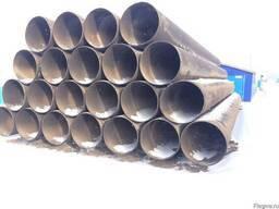 Труба стальная в майкопе