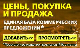 Воткинский завод запорной арматуры