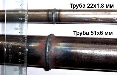 Ручная сварка при сооружении трубопроводов