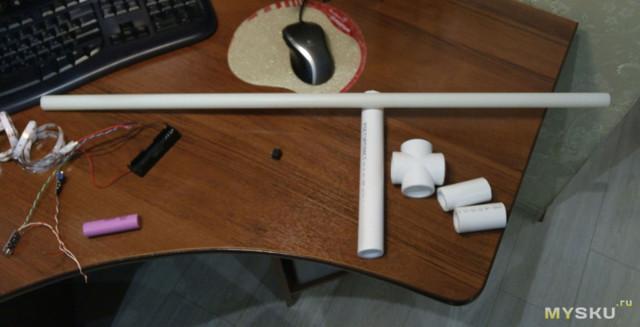 Световой меч из пвх трубы своими руками