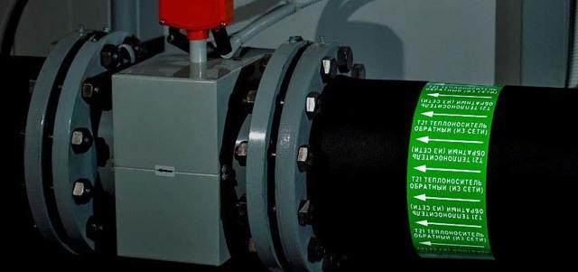 Оборудование для маркировки фитингов