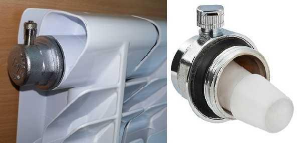 Биметаллические радиаторы запорная арматура