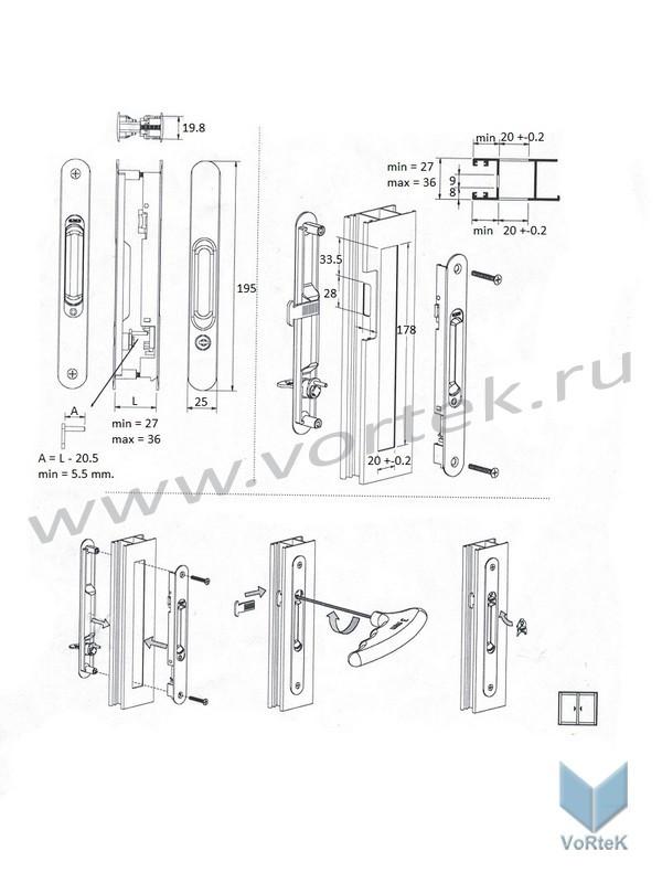 Ручки труба для входных алюминиевых дверей