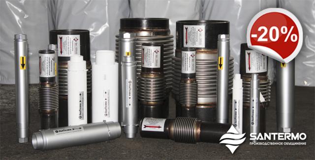 Сильфонные трубы для тепловых сетей