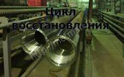 Технология ремонта бурильных труб